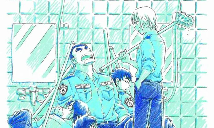 Detective Conan Police Academy Spinoff