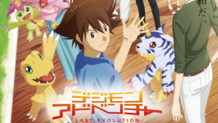 Digimon Adventure: Last Evolution Kizuna Gets Special Theatrical Screening In U.S