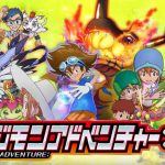 New Digimon Adventure Anime Story Details Revealed