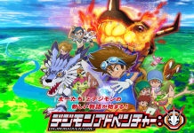 Digimon Adventure Official Teaser Trailer Released