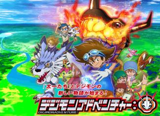 Digimon Adventure Official Teaser Trailer Released