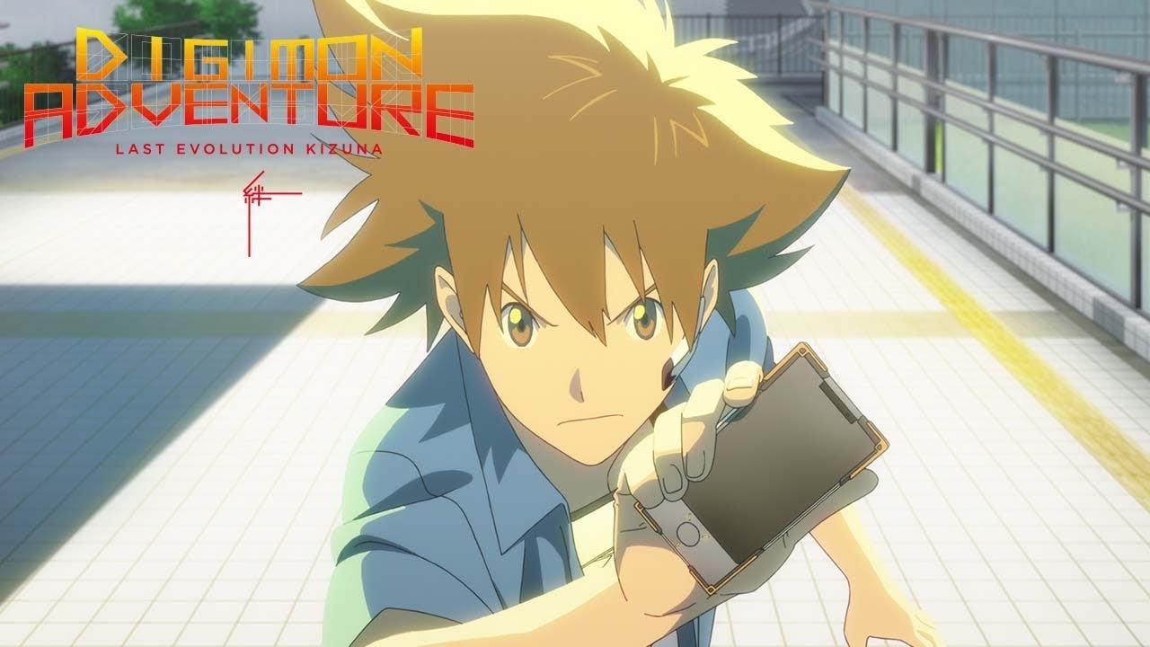 Digimon Adventure: Last Kizuna Film