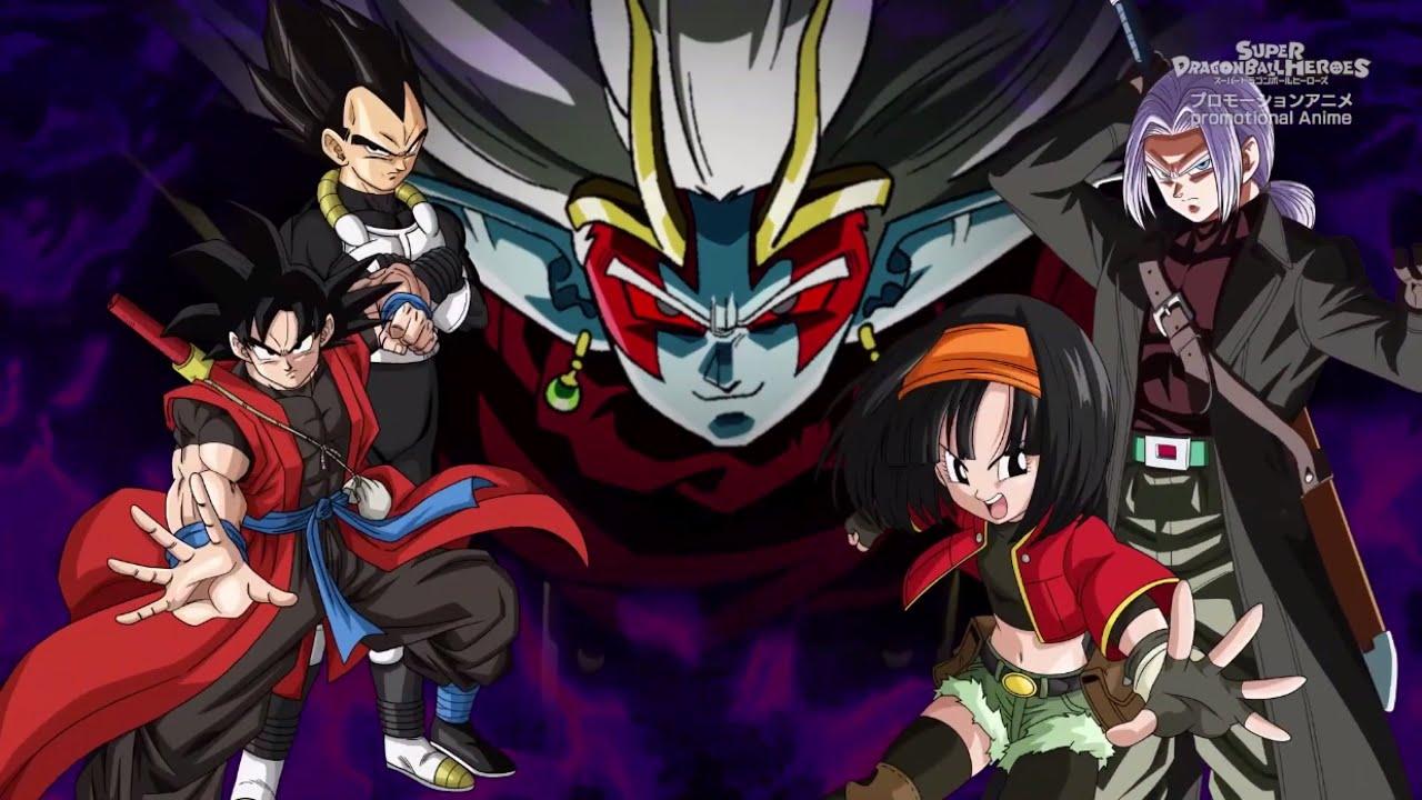 Super Dragon Ball Heroes Season 2 Teaser Released