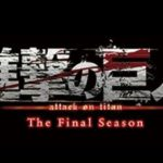 Attack on Titan Season 4 Official Logo