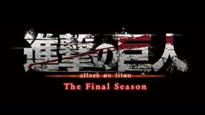 Attack on Titan Season 4 Official Logo