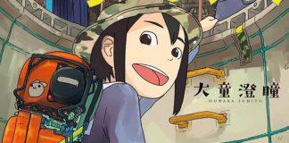 Keep Your Hands Off Eizouken! Manga Sales