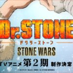 Dr. STONE Season 2 New Key Visual Celebrates Senku's Birthday