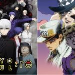 Tokyo Ghoul:re & Jojo's Bizarre Adventure Get Blu-ray Releases On January 13