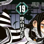 Demon Slayer Officially Reached Over 40 Million Copies in Circulation