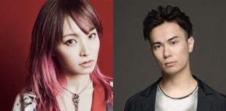 LiSA Marries Tatsuhisa Suzuki