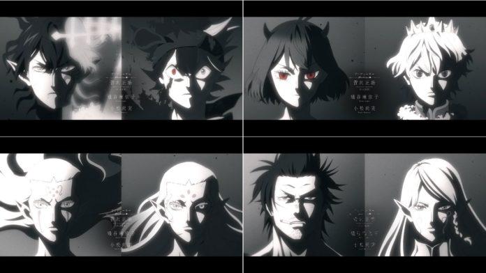 Black Clover Episode 116 New Ending Theme