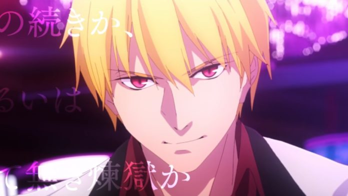 Fate/Strange Fake Anime's First Trailer Released