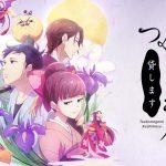 HIDIVE Adds We Rent Tsukumogami Anime to Its Streaming List