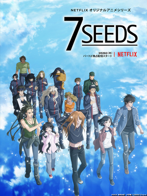 7SEEDS Anime Season 2 New Key Visual Reveals March 26 Debut