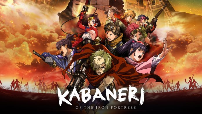 Kabaneri of the Iron Fortress Compilation Anime Films