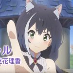 Princess Connect! Re:Dive Anime Trailer Released