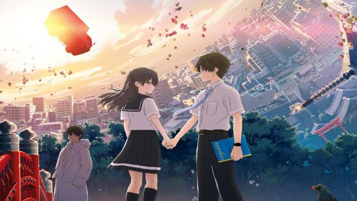 Hello World Manga Ends
