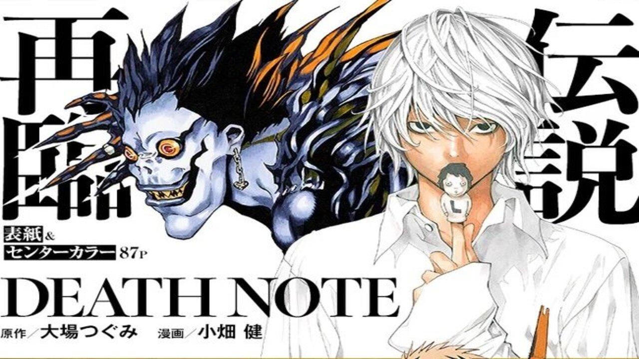 Read Death Note Manga