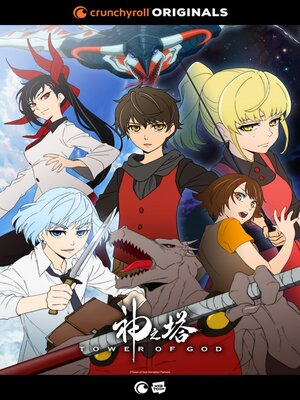 Crunchyroll Shares Tower of God Anime's First Official Trailer