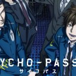 Psycho-Pass 3 Anime Film's Release Date Revealed