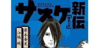 Viz Media Licenses Sasuke Shinden Novel