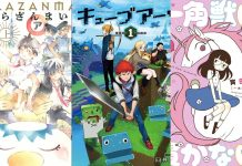 Seven Seas Entertainment Licenses Sarazanmai Novel, Cube Arts, and Unicorns Aren't Horny Manga