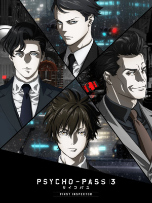 Psycho-Pass 3: First Inspector Anime Film's Trailer Streamed