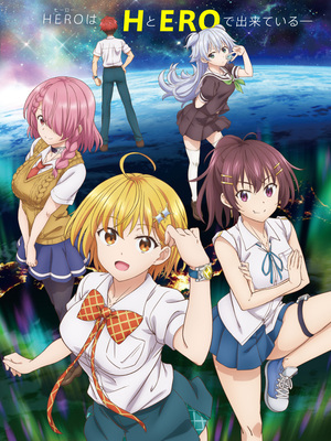 Dokyū Hentai HxEros TV Anime's Official Trailer Released