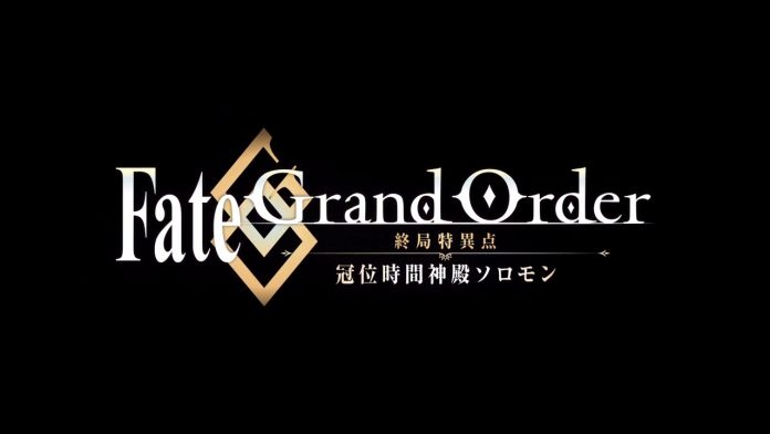 Fate/Grand Order: Solomon Anime Announced