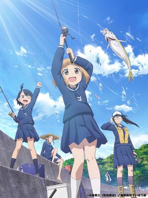 Hōkago Teibō Nisshi Anime's New Trailer Reveals April 7 Release Date