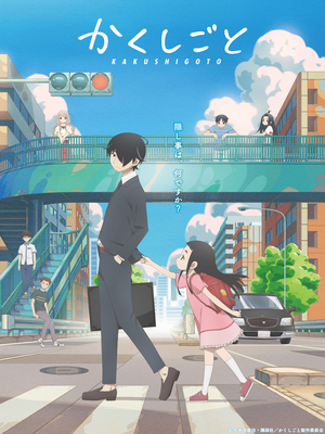 Kakushigoto TV Anime New Trailer and Key Visual Released Before Its April 2 Premiere