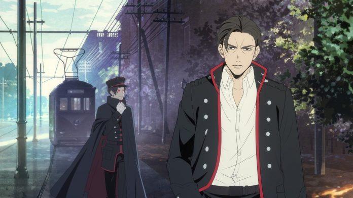 MARS RED Vampire Anime