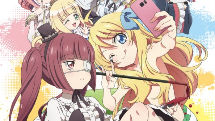Dropkick on My Devil! Season 2 Anime's Opening Theme Revealed