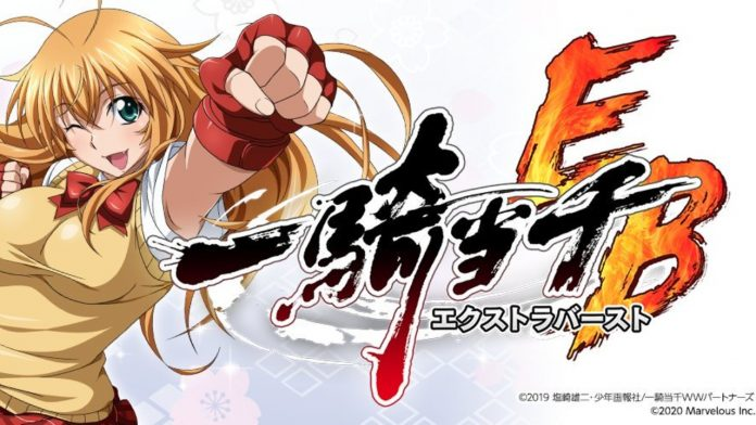 Ikki Tousen Announced For Smartphone Game in Spring For iOS and Android