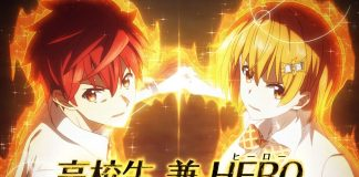 Dokyū Hentai HxEros TV Anime's Official Trailer Released