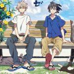 Umibe no Étranger Boys-Love Anime Film's Premiere Date Revealed