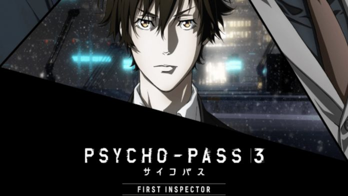 Psycho-Pass 3: First Inspector Anime Film's Trailer Released