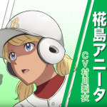 Major 2nd Season 2 Anime Releases New Trailer Featuring New Pitcher & Leadoff Hitter