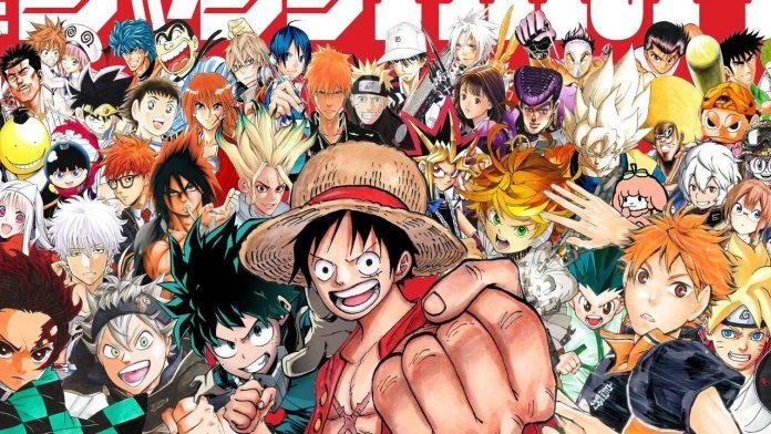 National Anime Day 2020