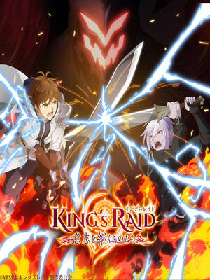 King's Raid RPG Mobile Game Gets TV Anime Adaptation İn Fall 2020