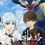 Tower of God Kevin Penkin Has Been Preparing 10 Years To Adapt The Music For The Series
