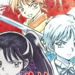"""Inuyasha Sequel Reveals The Official Title As """"Yashahime: Princess Half-Demon"""""""
