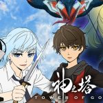 Tower of God Director Reveals The Challenges On Adapting A Webtoon İnto An Anime
