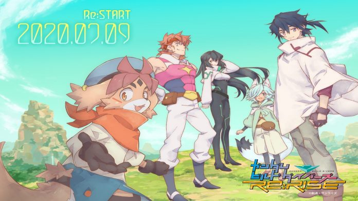 Gundam Build Divers Re:RISE Season 2