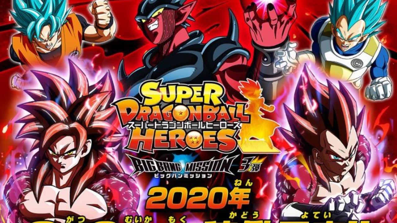 Limit Breaker Super Saiyan 4