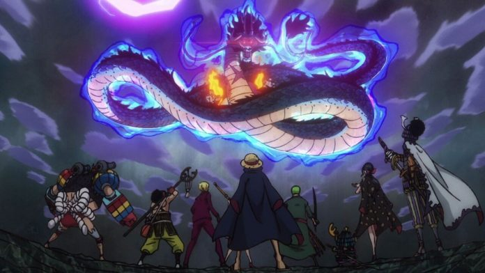 One Piece Opening