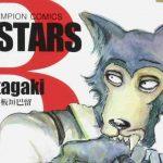 Beastars Manga İs Close To İts Climax