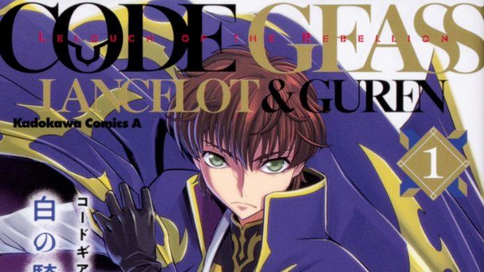 Code Geass: Lelouch of the Rebellion - Lancelot & Guren