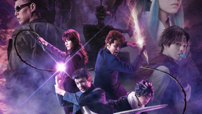 Yu Yu Hakusho Live-Action Stage Play
