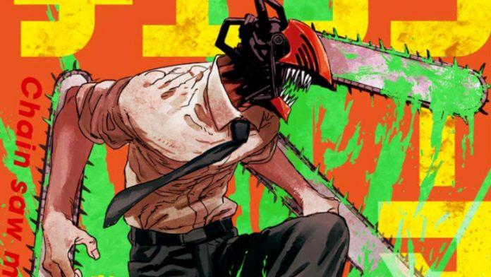 Chainsaw Man Manga Ends